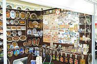 640 X 425 188.8 Kb Сувениры от Панды с любовью из Крыма. 1-раздачи. 2 стоп 30.11. в 9:00 собрано 50%