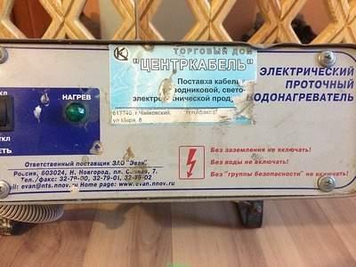 продам электрический проточный водонагреватель