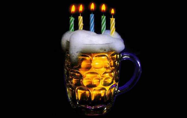 С днем рождения открытки пьянка