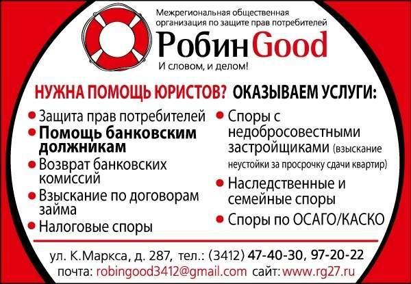 реклама юридической фирмы образец - фото 5