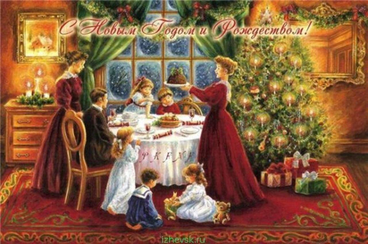 Поздравление рождество для пожилых