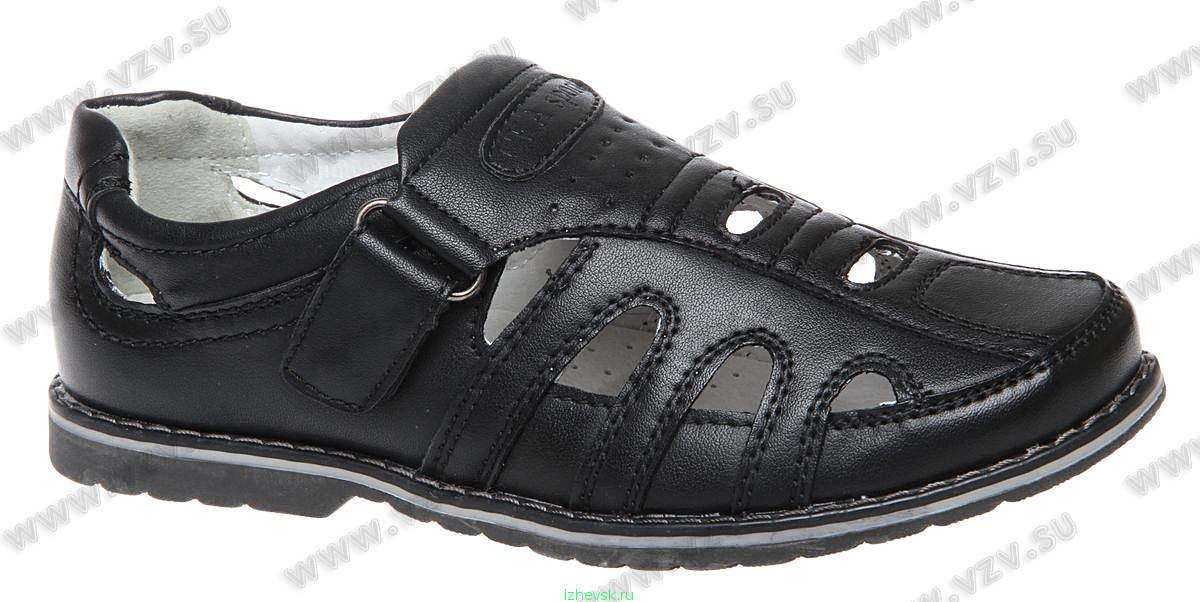 Обувь рикер набережных челнах каталог
