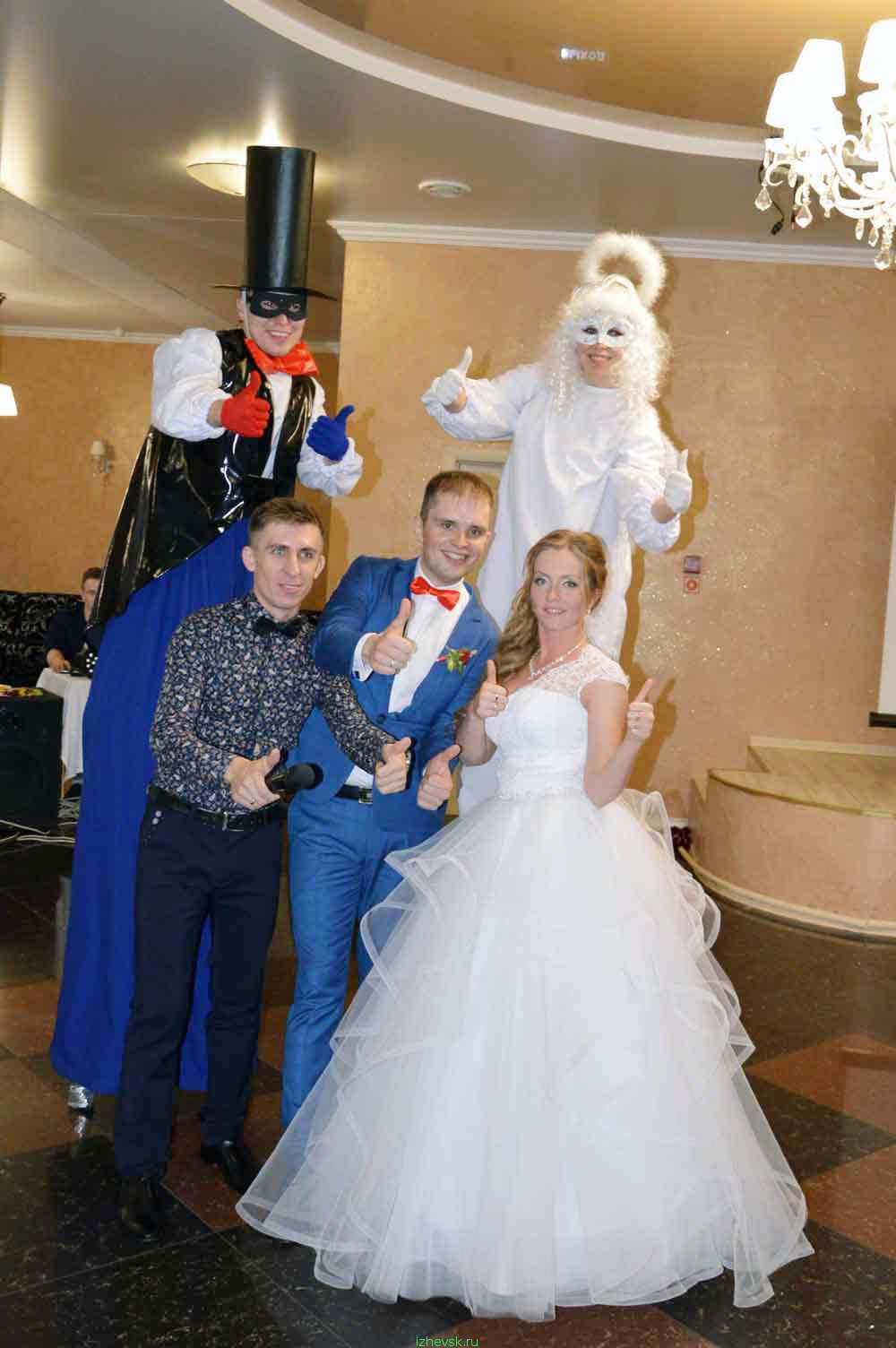 Как провести свадьбу сценарии