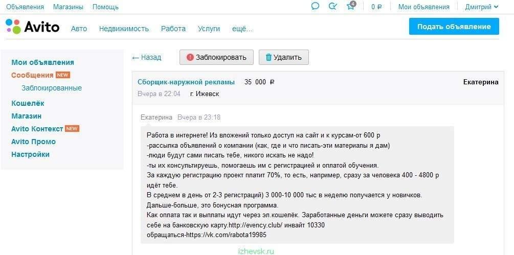 знакомства на татар лов