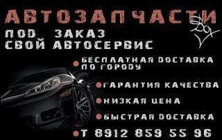 автодетали фиат воткинское шоссе 93