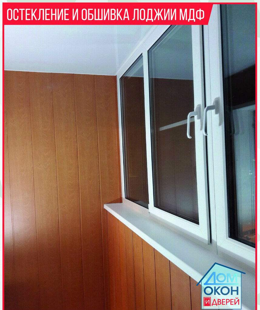 Компания СуперОкна  установка пластиковых окон в Москве