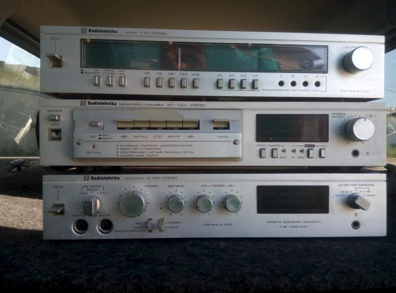 Radiotehnika 7301 схема