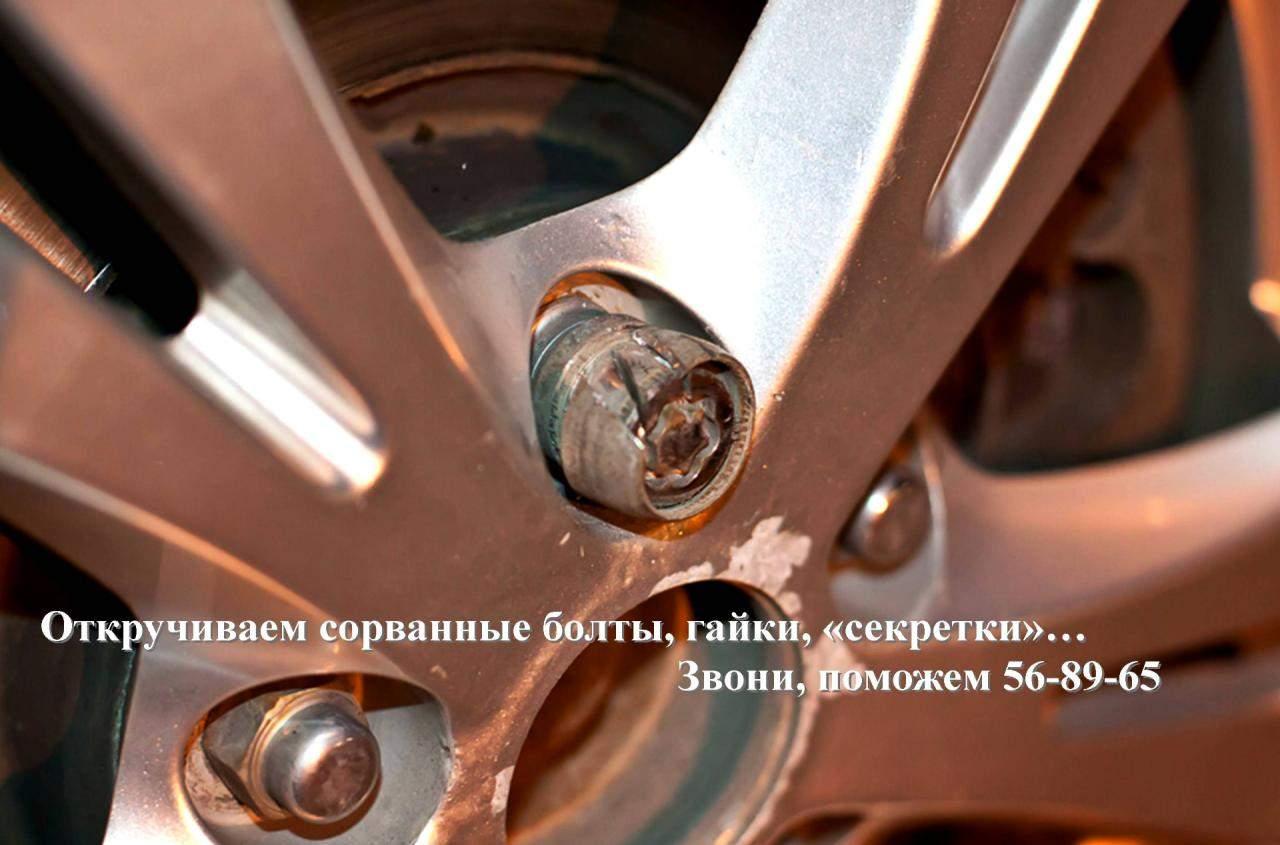 Замена подшипника передней ступицы 33