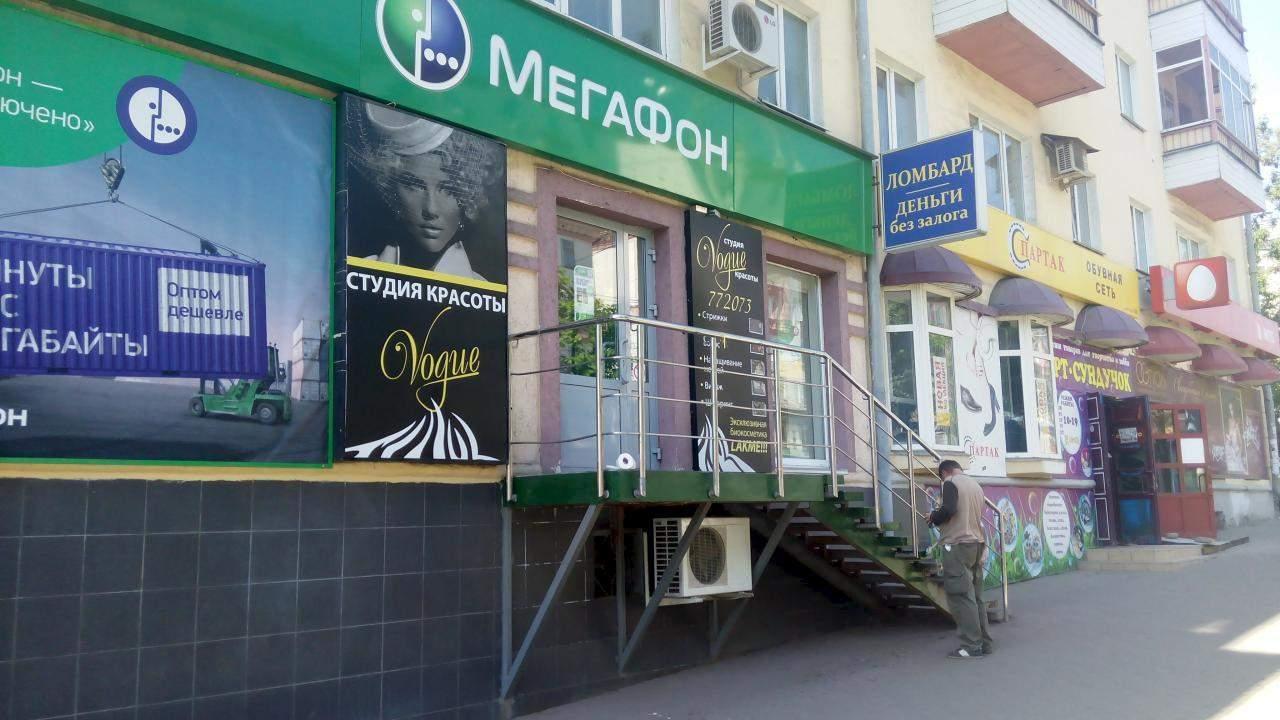 Детская поликлиника оренбург туркестанская 43 запись к врачу