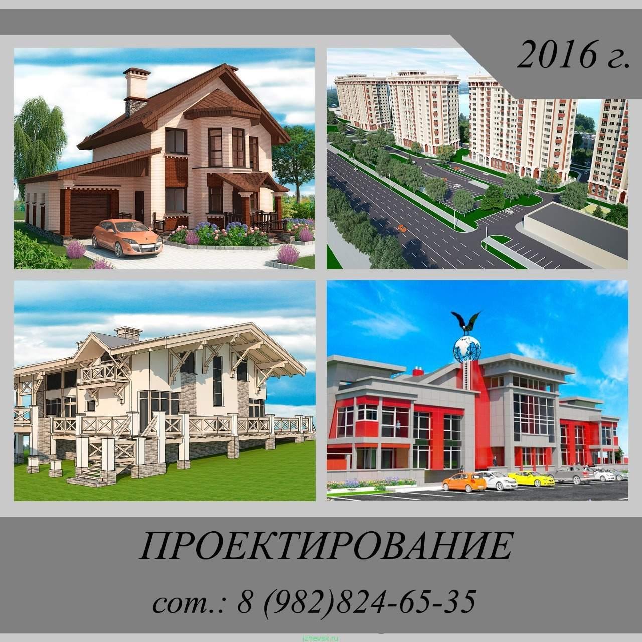 www ufms spb ru бланки
