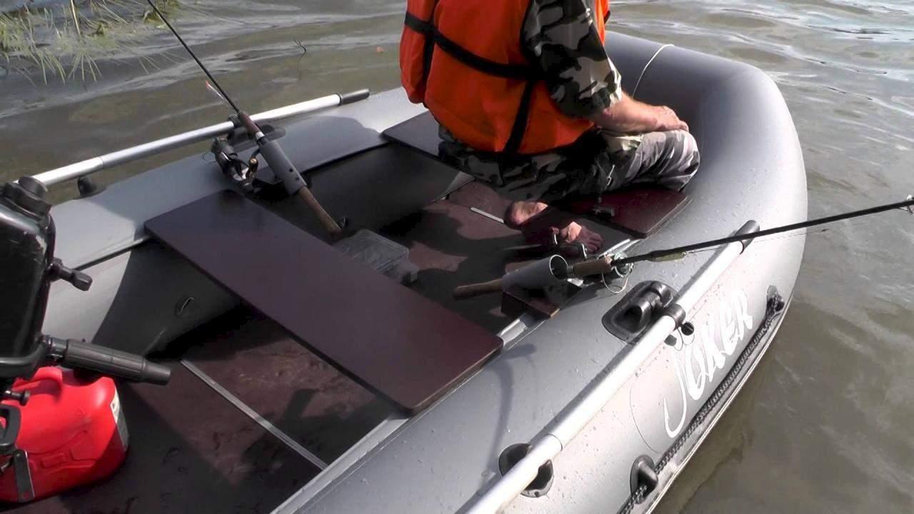Тюнинг лодок пвх для рыбалки