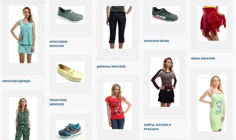 Одежда И Обувь Мужская Женская С Доставкой
