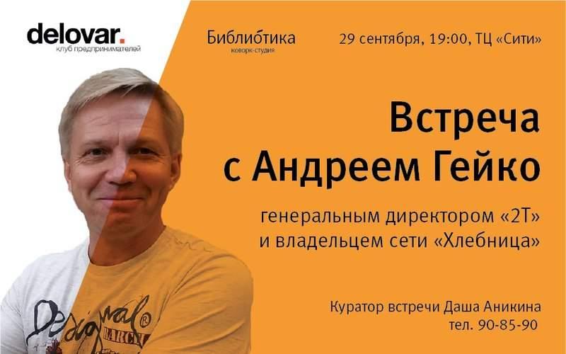 Новая газета Во Владивостоке  Новая газета Во