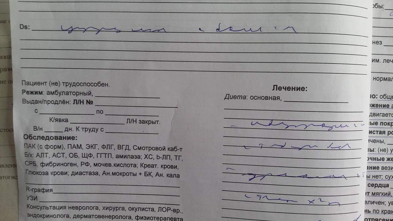 chesnok-pri-boli-v-pecheni