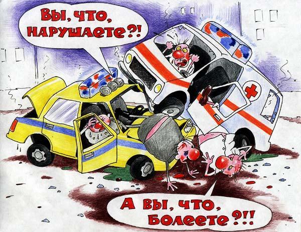 Прикольные картинки про скорой помощи, открыткой