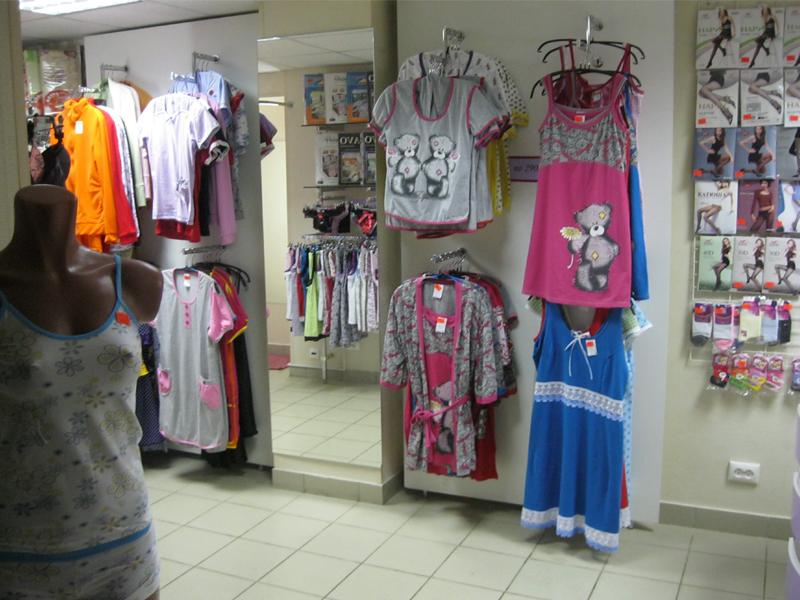 Магазин домашней одежды и обуви