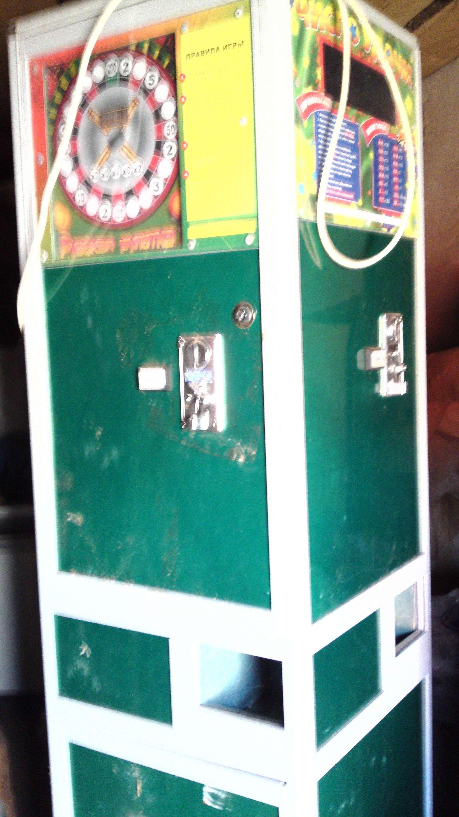 Куплю игровые автоматы, ромашка, столби онлайн как обыграть в рулетку