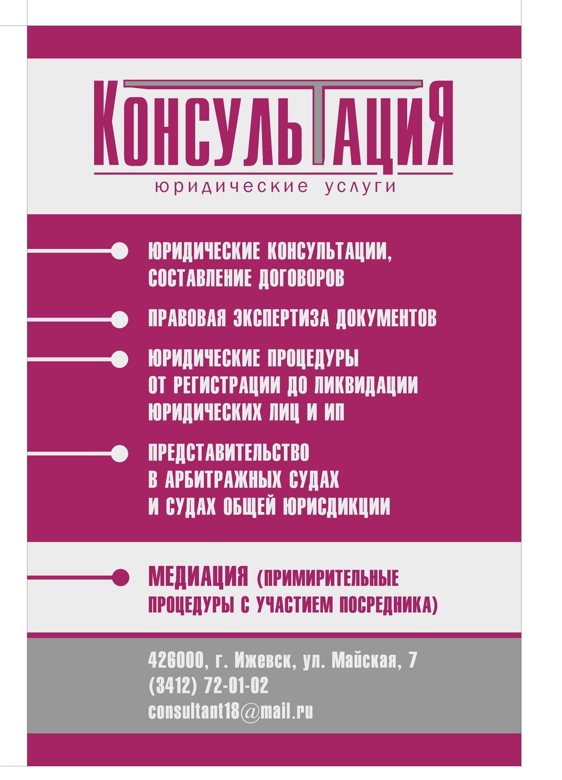 приказ о смене юридического адреса организации образец