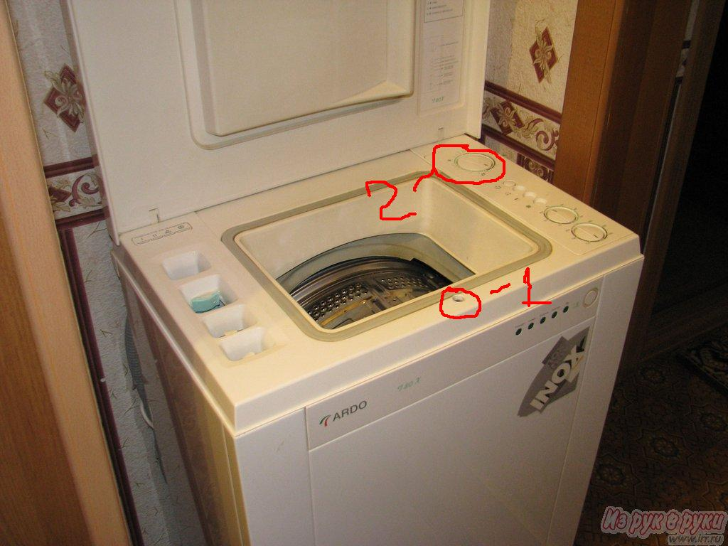 Машинка стиральная ardo инструкция