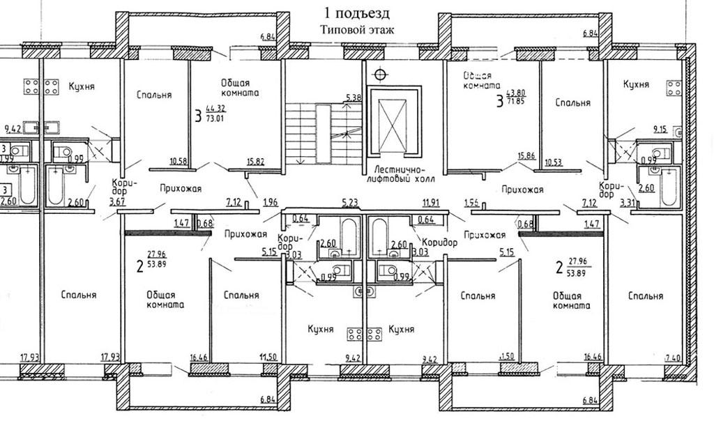 Перепланировки! : жилье.