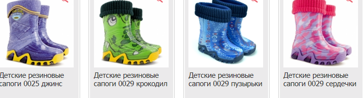 89d74b986 Обувь зима D*E*MAR, валенки Филипок, без рядов / /37- сбор ...