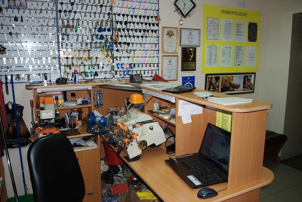 офис для ремонта бытовой техники варианты фото пень