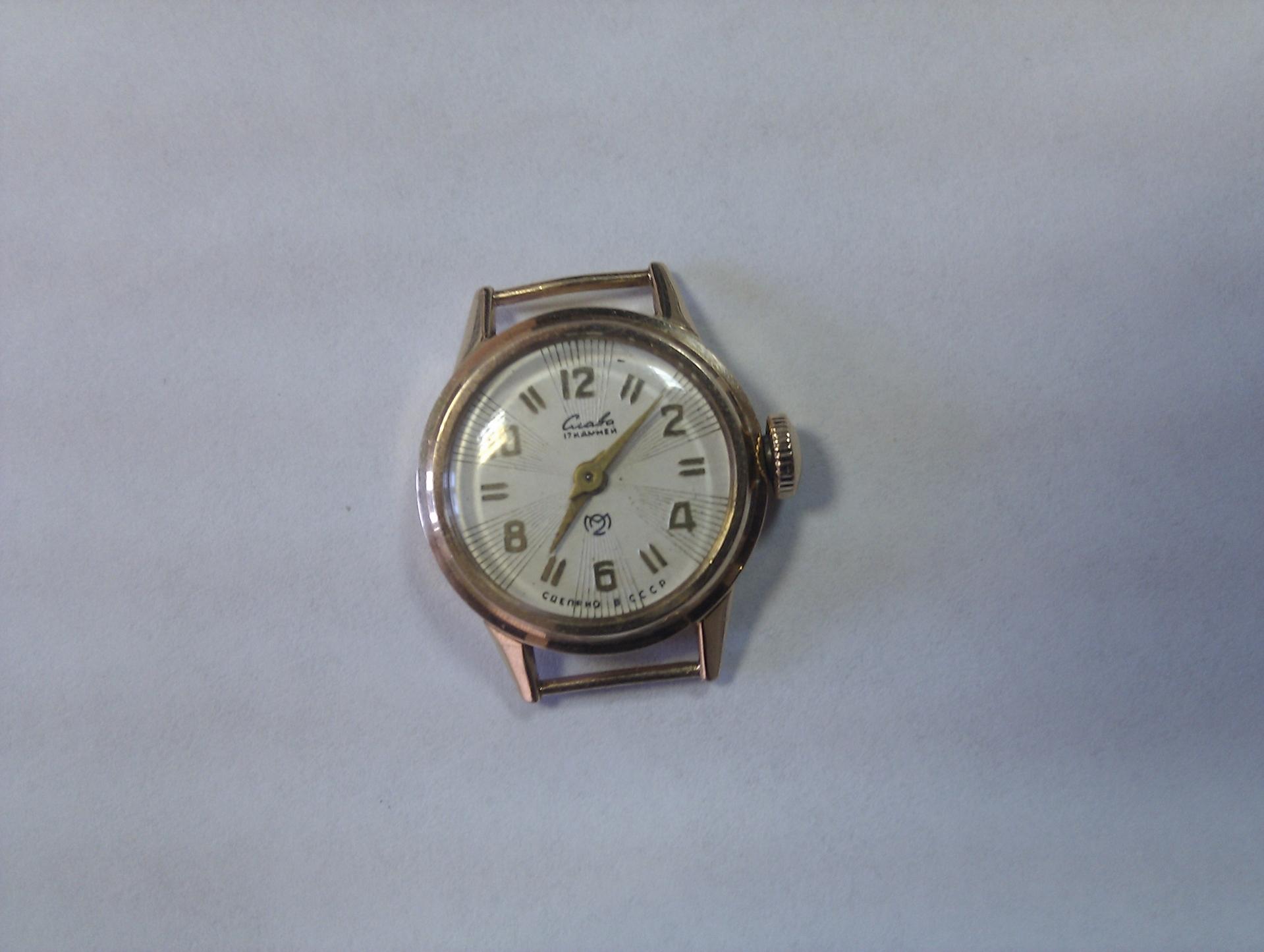 Слава за продать сколько можно часы ориент продать часы