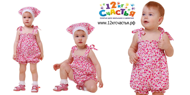Летние платья на малышек