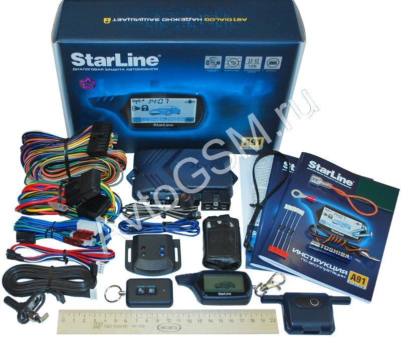 Инструкция автозапуска сигнализации starline