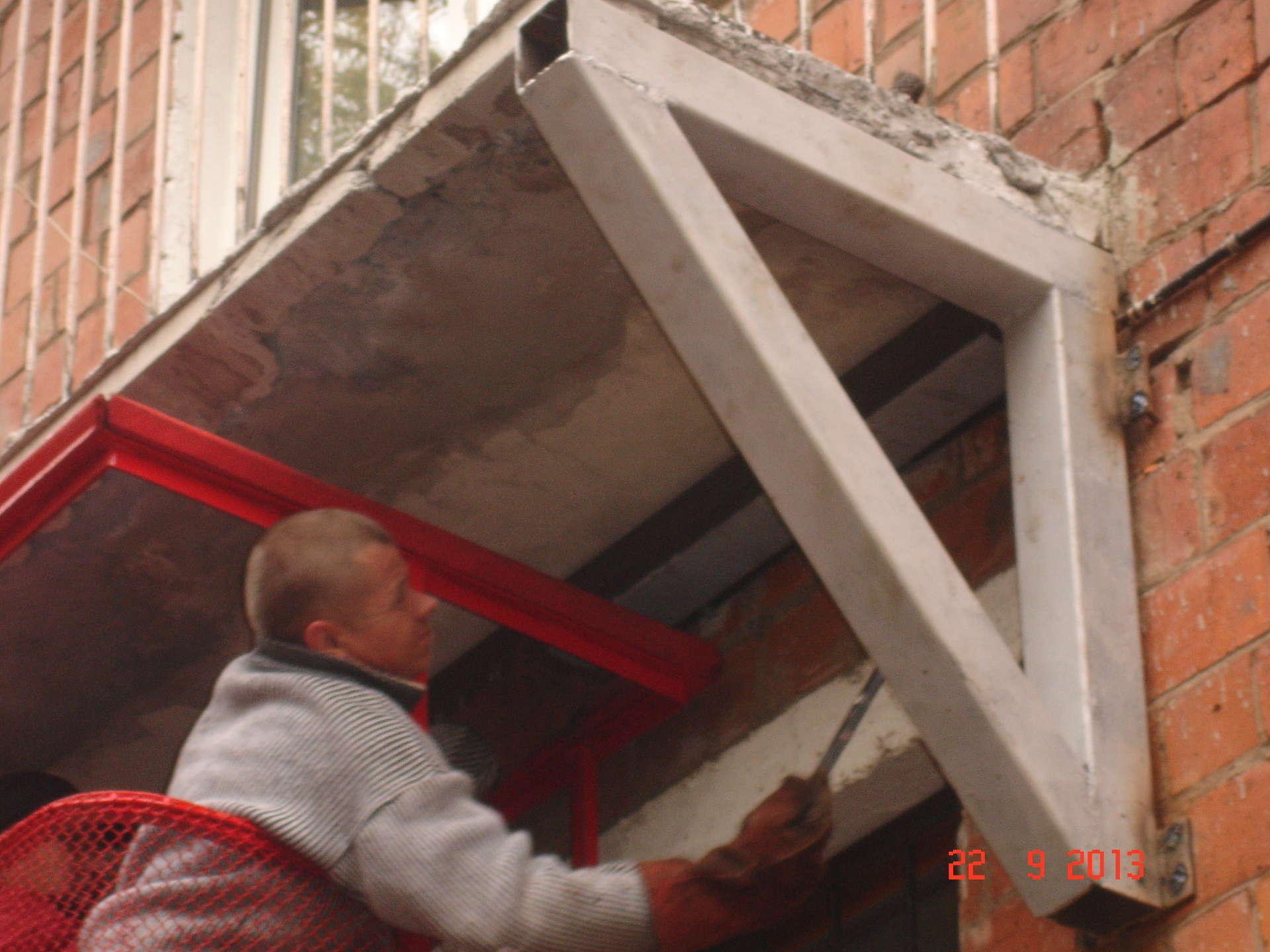 Укрепление балконов.