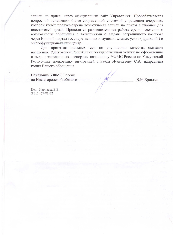 Медицинская справка для работы на высоте Январская улица (деревня Шарапово) медицинская справка по форме 86 у