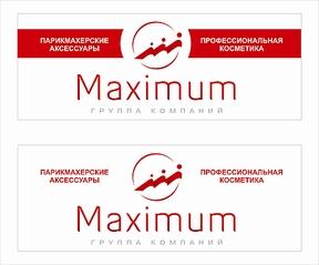 Максимум косметика ижевск официальный сайт
