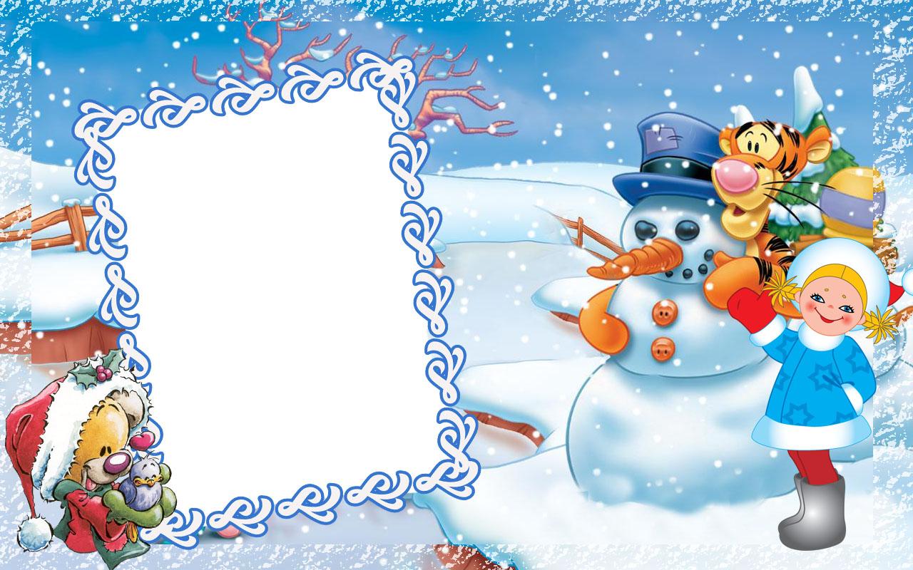 Новогодние открытки для оформления в детском саду, открытку