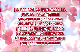 click for enlarge 400 X 262  43.4 Kb picture