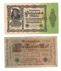 1920 X 2259 805.4 Kb Б-о-н-и-с-т-и-к-а