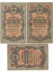 1920 X 2593  1.3 Mb Б-о-н-и-с-т-и-к-а