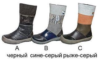 417 X 259 19.8 Kb Лель -обувь. 2-ЖДЕМ ГРУЗ. 3-СТОП 25.11 БРОНЬ-ОПЛАта.