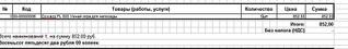 973 X 138  54.2 Kb 983 X 121  48.2 Kb 925 X 184  14.3 Kb конструкторZ O O B,Юны й хи мик4.СТОП. ест ьсчет. принимаю дозаказы.