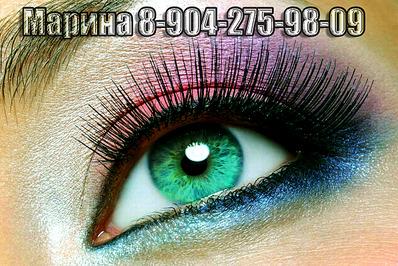 1198 X 799 242.5 Kb Частные мастера (парикмахеры, специалисты ногтевого сервиса, визажисты и т.д.)