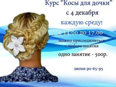 610 X 458  63.3 Kb Школа проф макияжа 'Штрих'.Последнее место в группе 'Мой макияж.
