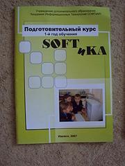 1920 X 2560 896.4 Kb Учебники купля-продажа