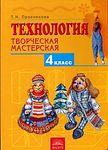 200 X 277 16.5 Kb Учебники купля-продажа