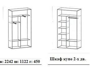 353 X 280  11.5 Kb Мебель. Отличные цены ;) 1 выкуп орг 5% оплата