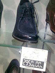 1536 X 2048 426.8 Kb ПРОДАЖА обуви, сумок, аксессуаров.....НОВАЯ ТЕМА