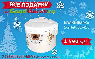 1280 X 800 278.5 Kb Интернет-магазин 'Goodmarkt.ru' в Ижевске