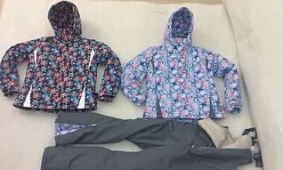 1920 X 1149 592.1 Kb Продам женские горонолыжные костюмы