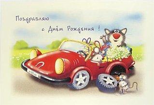 740 X 506  47.2 Kb Веточка для Коржиков и абиссинская кошка.