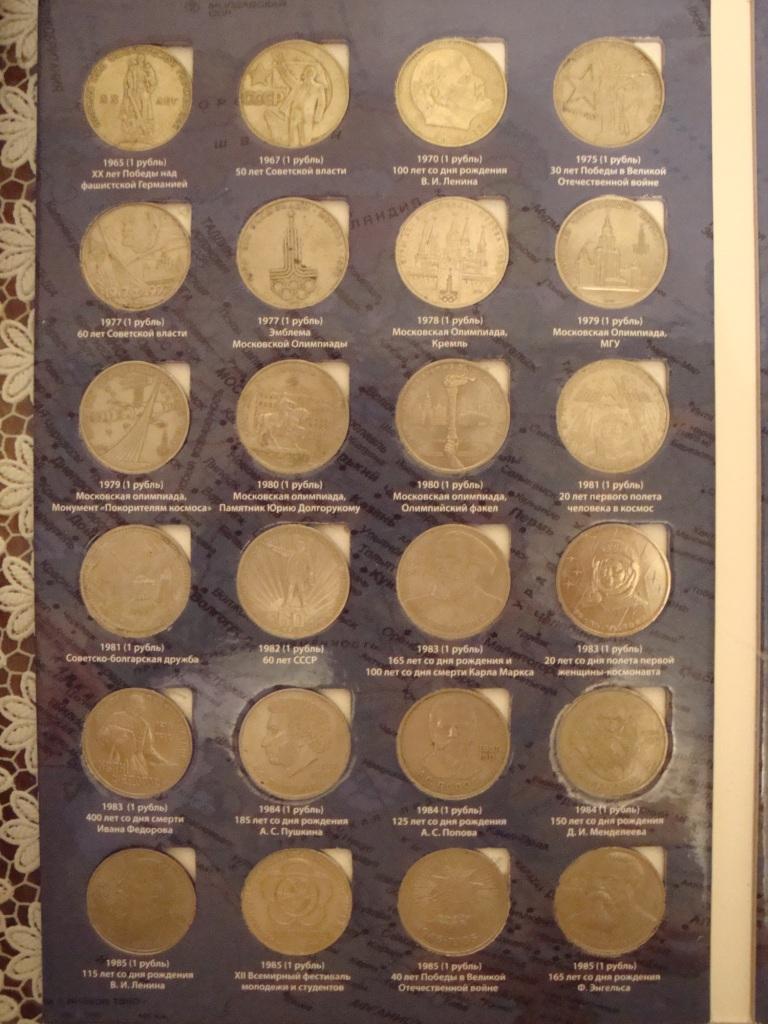 Монеты регулярного чекана юбилейные 3 копейки 1955 года разновидности
