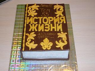 1920 X 1440 668.4 Kb ТОРТИКИ на заказ, НОВИНКИ фото-торты и съедобное кружево
