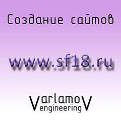 400 X 400 13.6 Kb Создание, продвижение сайтов, IT-услуги - Визитки.